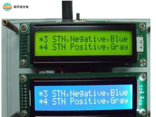 2002字符液晶显示模块