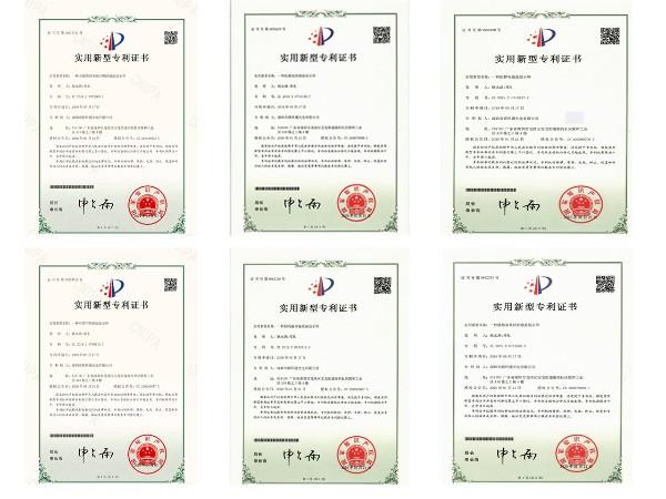 联环遒证书