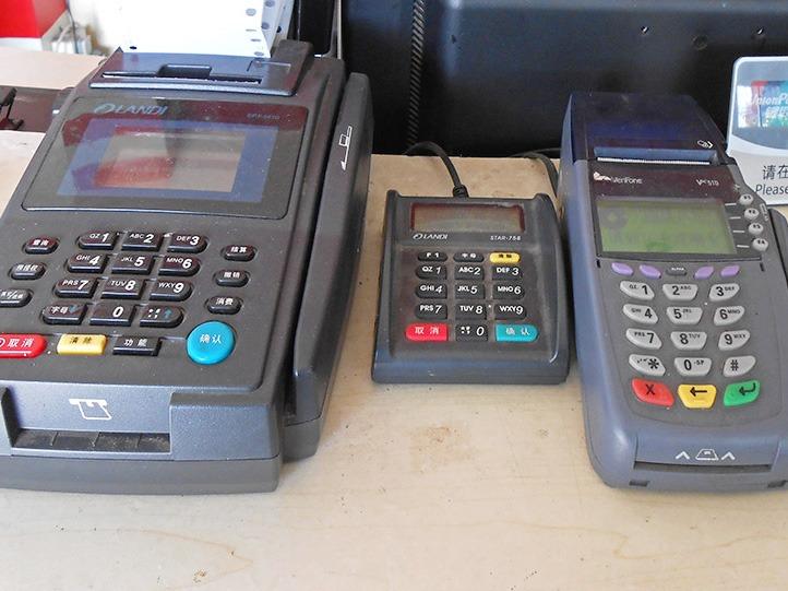 联环遒LCD液晶显示屏应用于金融终端行业
