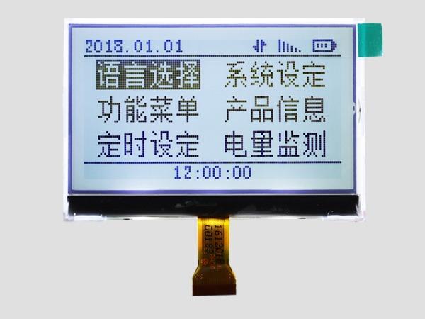 POS机液晶显示屏