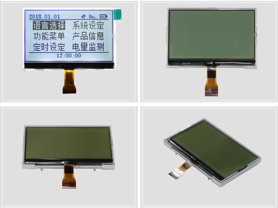 金融POS机用液晶显示屏