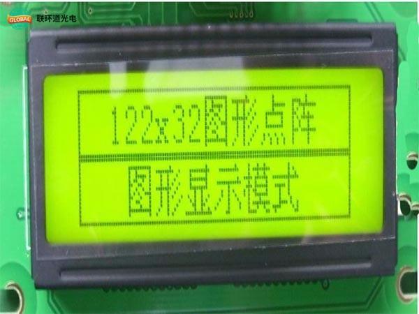 12232中文字库液晶模块