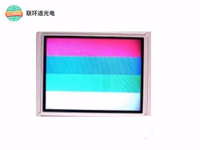 CSTN lcd彩色液晶显示屏