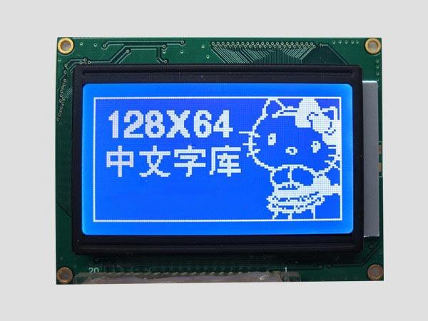 仪器仪表液晶显示屏