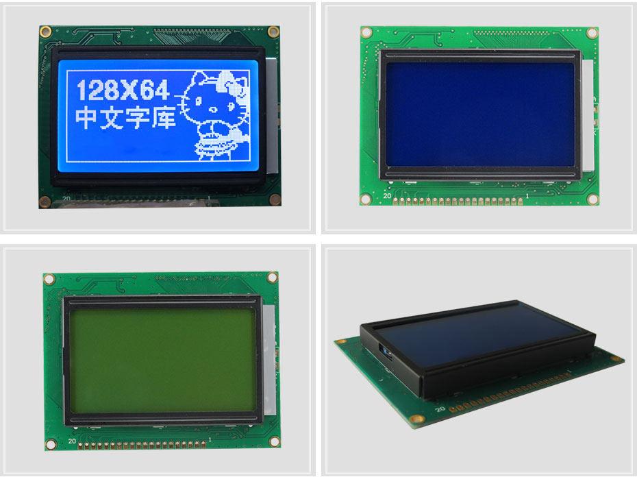 仪器仪表用液晶屏