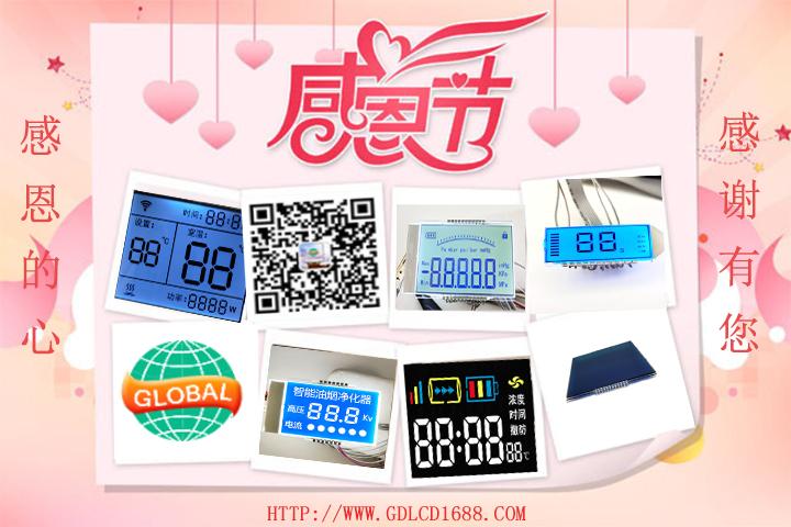 深圳市联环遒段码屏生产厂家