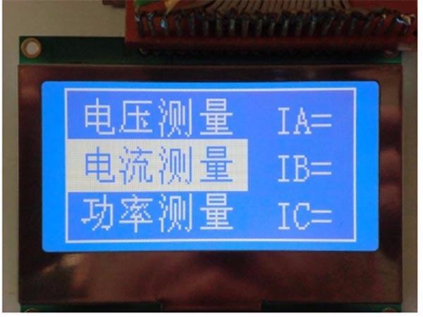 12864中文字库液晶模块
