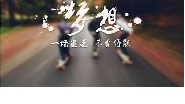 联环遒-动态.png