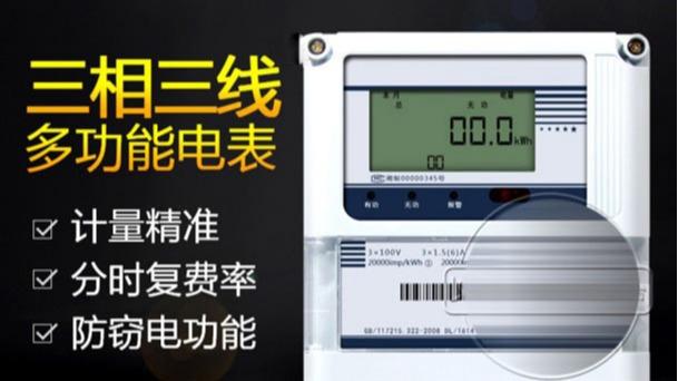 联环遒LCD液晶屏应用于定时器