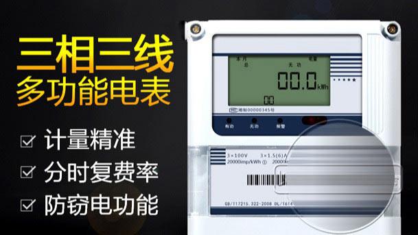 联环遒LCD液晶屏