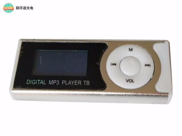 mp3显示屏