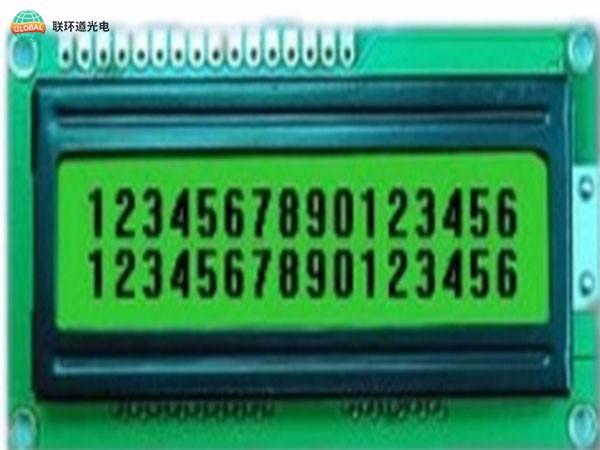1602字符液晶显示模块