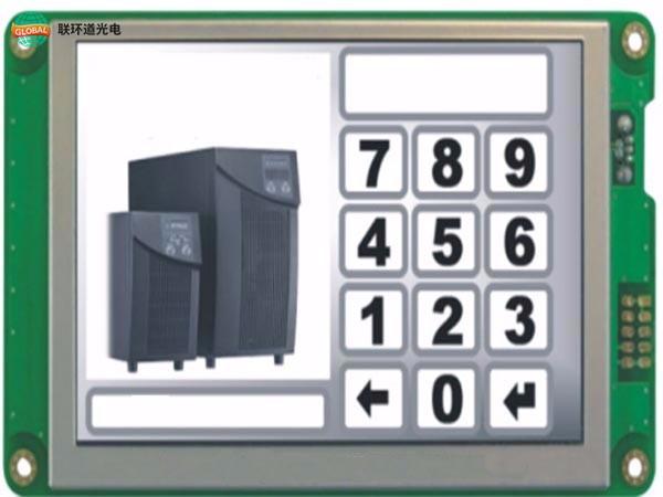 2.4寸TFT液晶显示模块